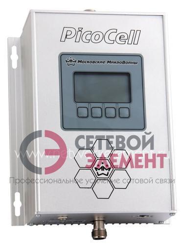 Репитер 900 МГц - GSM/3G900 - PicoCell E900 SXL