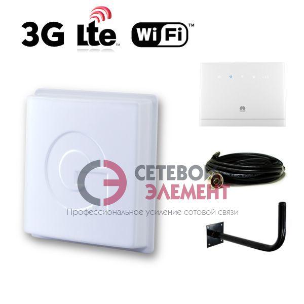 Комплект 3G / 4G-LTE Стандарт