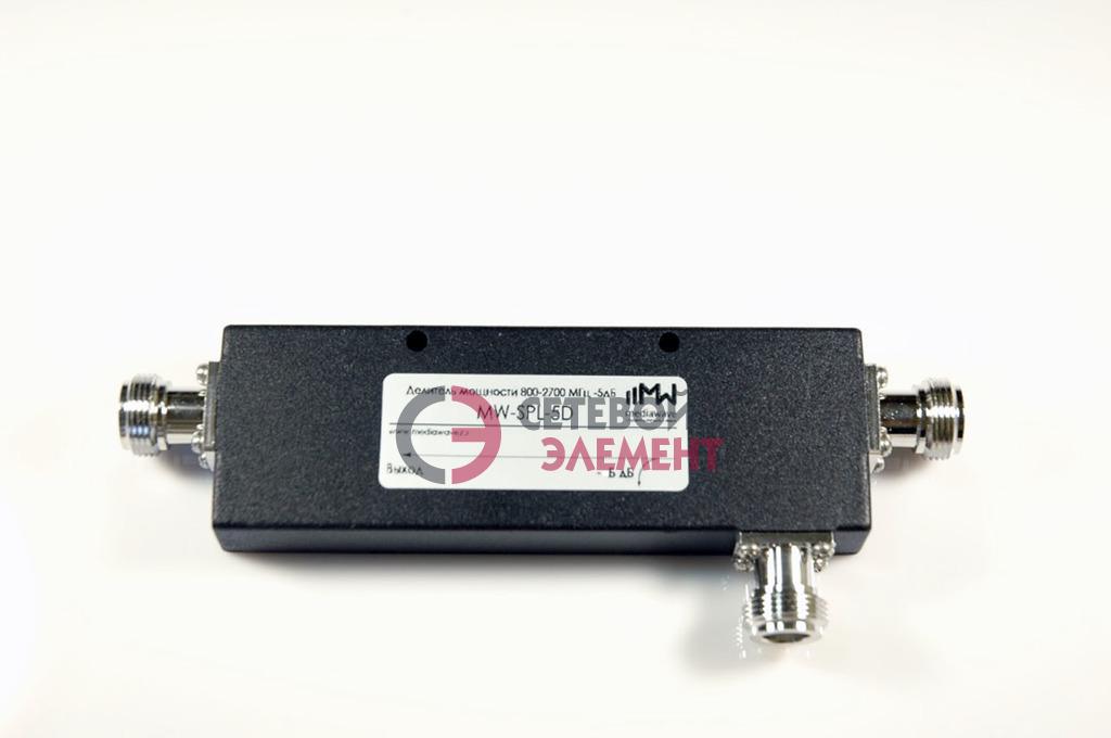 Делитель мощности с затуханием 10дБ - 800-2700 МГц - MediaWave MW-SPL-10D