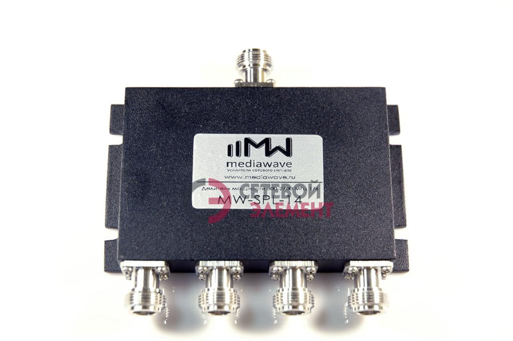 Делитель мощности на 4 выхода - 800-2700 МГц - MediaWave MW-SPL-14