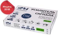 Комплект усиления сигнала 900 МГц GSM MediaWave (MWK-9-S, до 200 м2)