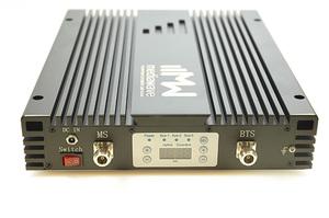 Репитер MediaWave MW5-826-BM23 (800-2600 МГц, EGSM/3G/4G-LTE)