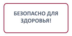 монтаж репитера GSM в СПб